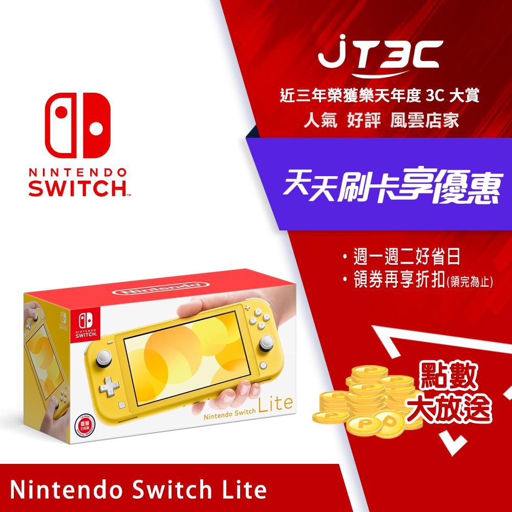 任天堂 Nintendo Switch Nintendo Switch Lite 顏色隨機