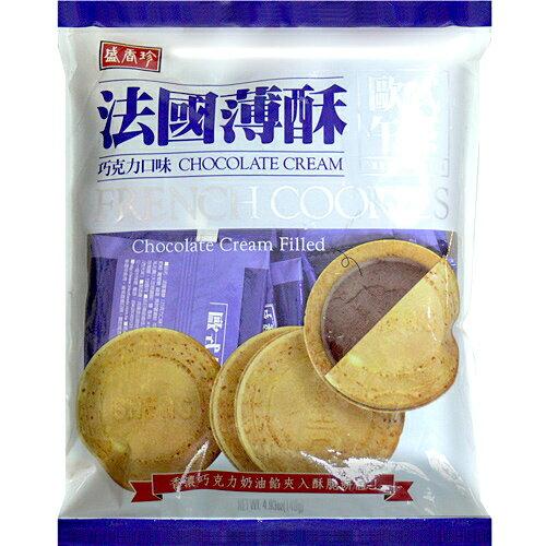 盛香珍 法國薄酥 巧克力口味 140g