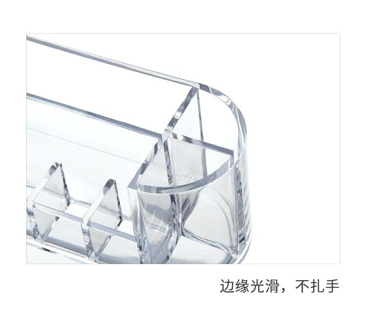 【八八八】e網購~【橢圓韓式透明化妝品收納盒LA396】NO135桌面整理盒化妝盒首飾口紅收納盒 4