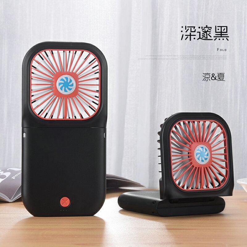 台灣現貨 2020新款 風扇 掛脖風扇 迷你小風扇 折疊風扇 USB 小風扇 可折疊 充電 手持 方便攜帶 超長使用時間 7