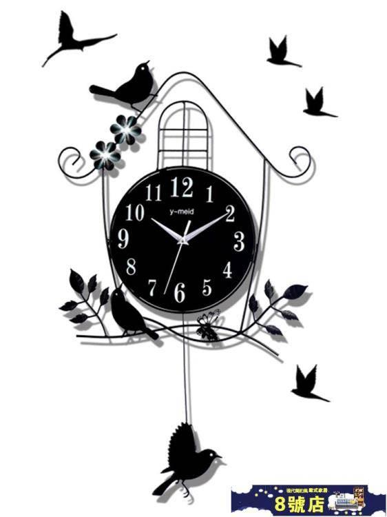 小鳥石英鐘表掛鐘掛表客廳現代擺件個性創意裝飾簡約家用掛墻時鐘 WJ