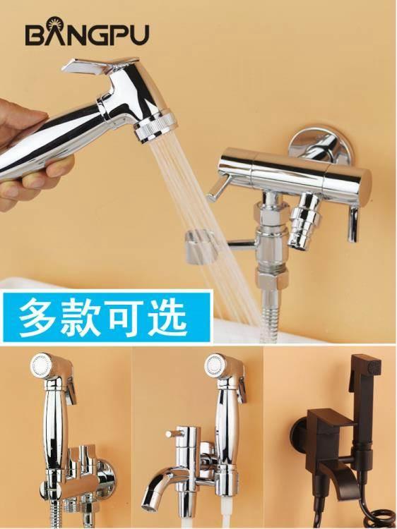全銅增壓噴槍凈身婦洗器噴頭清洗屁股沖洗器馬桶伴侶 清潔凈身器 八號店WJ