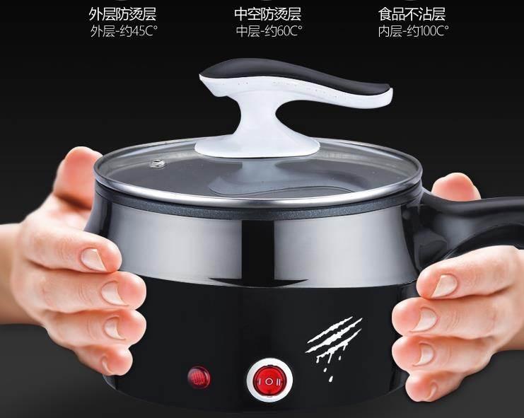 電熱煮面鍋多功能學生宿舍家用電炒鍋1-2-3-4人小功率迷你小電鍋 8號店