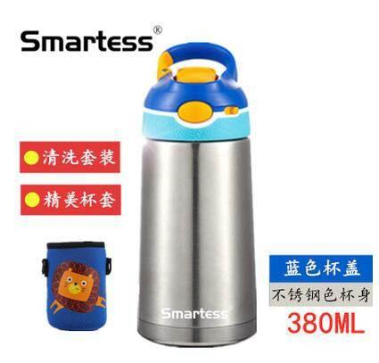 SMARTESS 兒童保溫杯鎖扣吸管學生寶寶幼兒園便攜防漏保溫杯水壺  8號店
