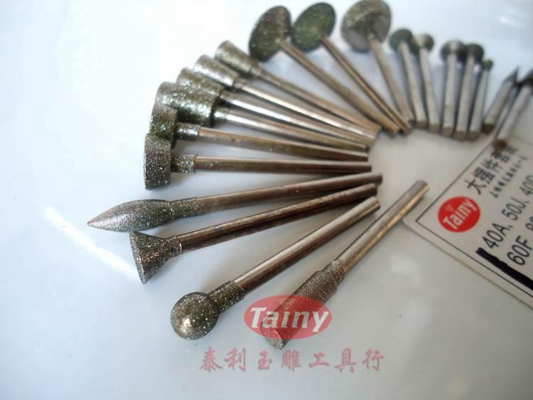 金剛石磨針金剛砂玉雕工具套裝原石打磨去皮翡翠開窗玉石雕刻磨頭