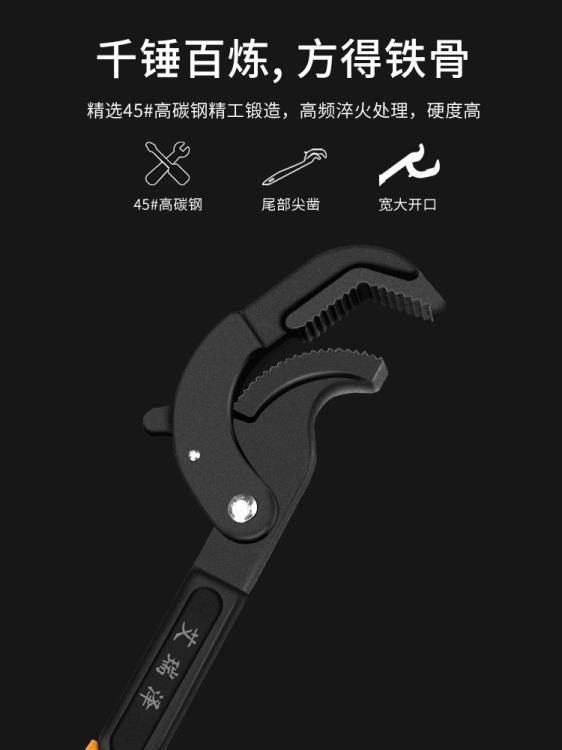 艾瑞澤萬能扳手套裝活動開口扳手萬用管鉗自緊多功能快速管子鉗 WJ