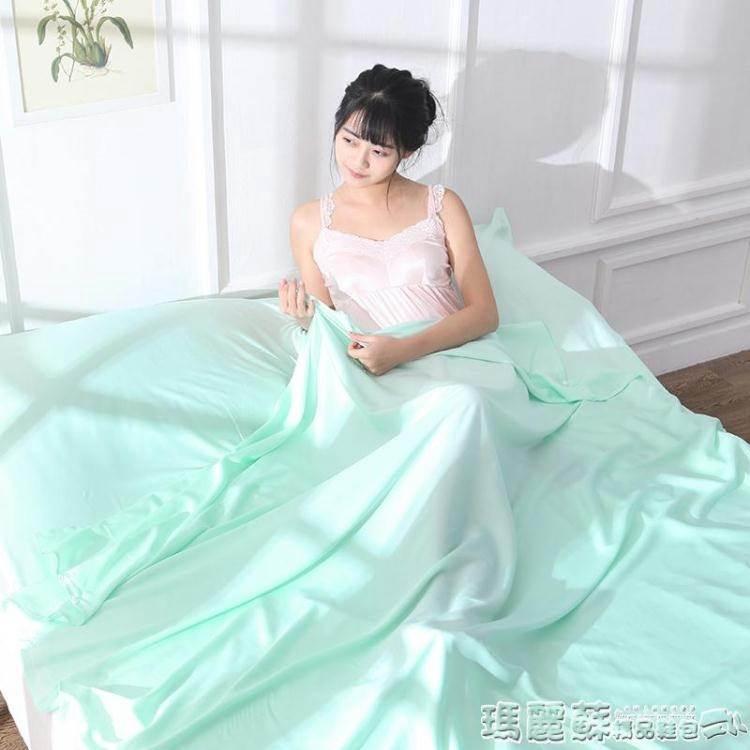 睡袋 夏季冰絲莫代爾室內超輕單雙成人賓館酒店隔臟睡袋旅行便攜式床單