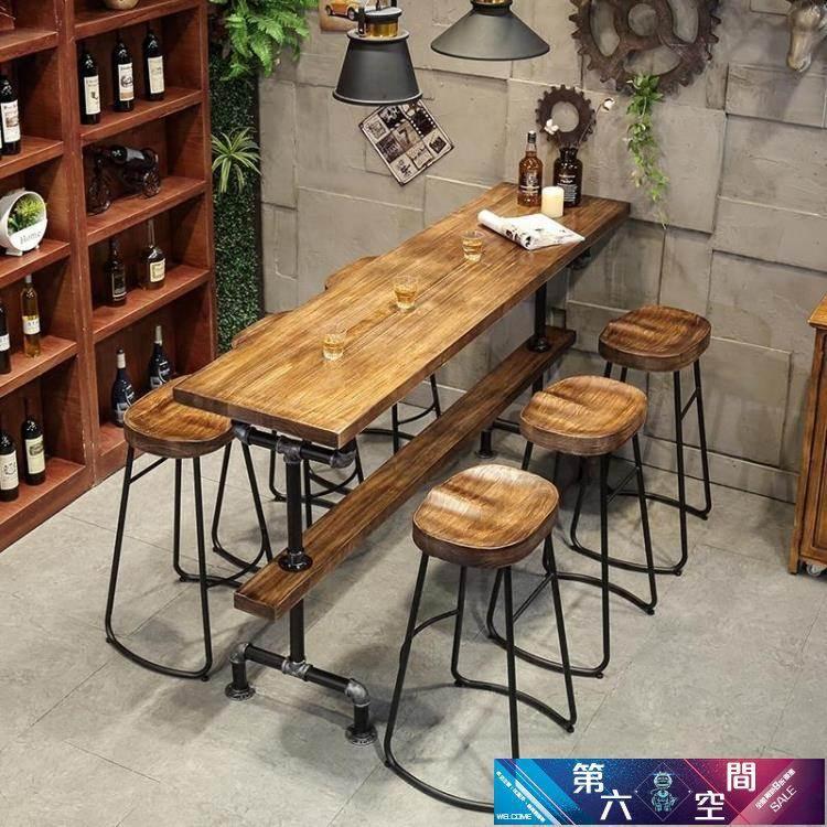 吧臺桌 工業風實木吧臺桌家用高腳桌咖啡廳奶茶店酒吧長桌陽臺小吧臺桌椅