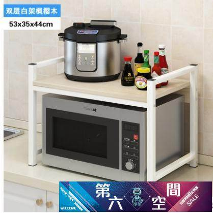 廚房置物架 耐家廚房置物架調料架收納儲物架落地烤箱桌面用品雙層微波爐架