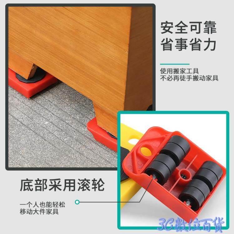 搬家利器重物移動器搬運底座工具省力家用家具魚缸萬向輪搬家利器