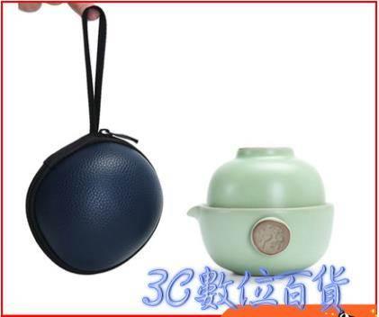 龍潯快客杯便攜式旅行茶具套裝家用一壺一二兩杯陶瓷戶外汝窯茶壺