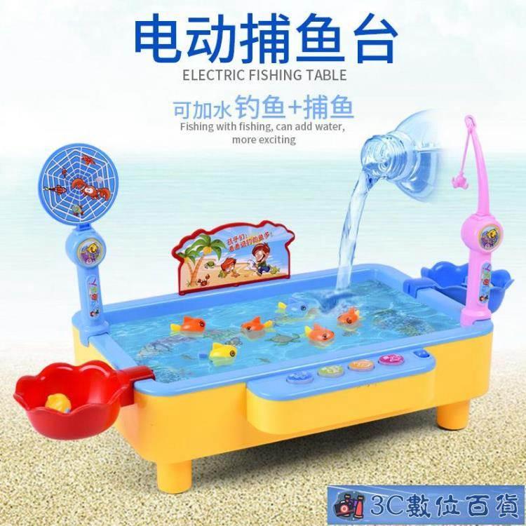 磁性釣魚玩具釣魚達人會游走的魚兒童電動益智小貓釣魚臺帶音樂