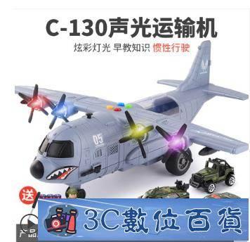 大飛機玩具超大號兒童男孩3寶寶軌道合金玩具車耐摔仿真客機模型4