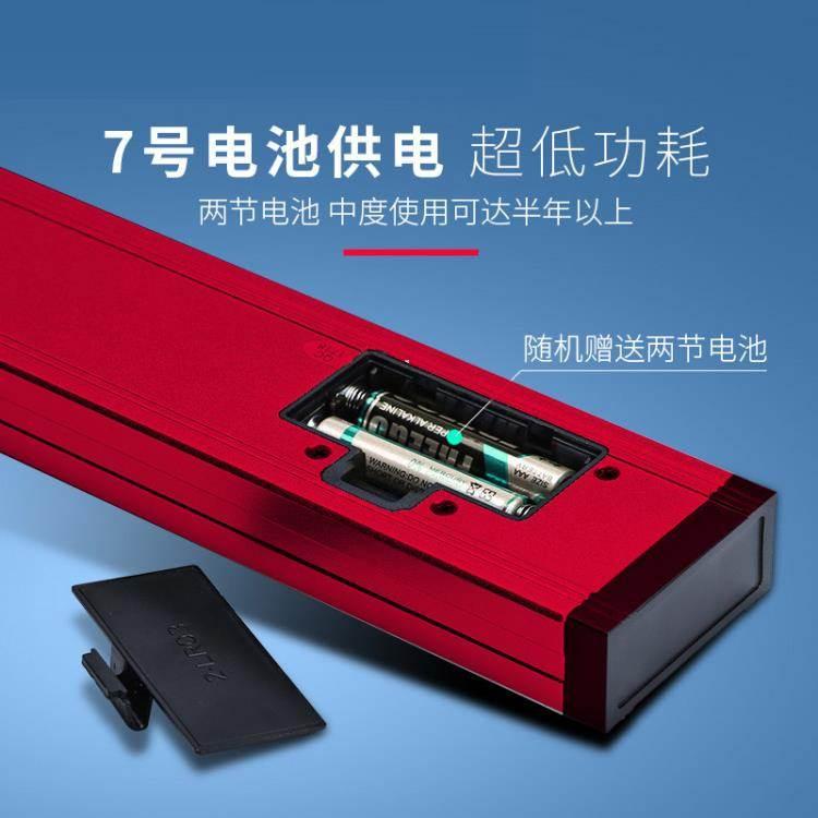 水平尺 田島水平尺高精度電子數顯帶強磁角度鋁合金水平尺測量儀驗房工具