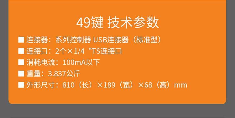 鍵盤打擊墊 艾肯ICON iKeyboard5USBmidi49鍵盤半配重MIDI49鍵盤USB鍵盤 WJ