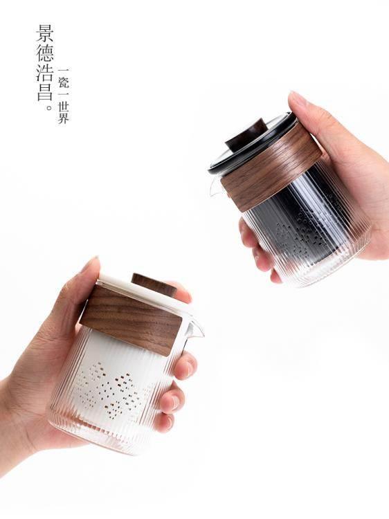 快客杯 景德浩昌快客杯戶外泡茶一壺三杯玻璃便攜式旅行功夫茶具套裝家用