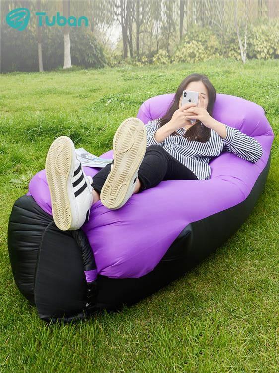 充氣沙發 懶人充氣沙發床網紅空氣床氣墊戶外便攜式躺椅免打氣單雙人折疊床 WJ