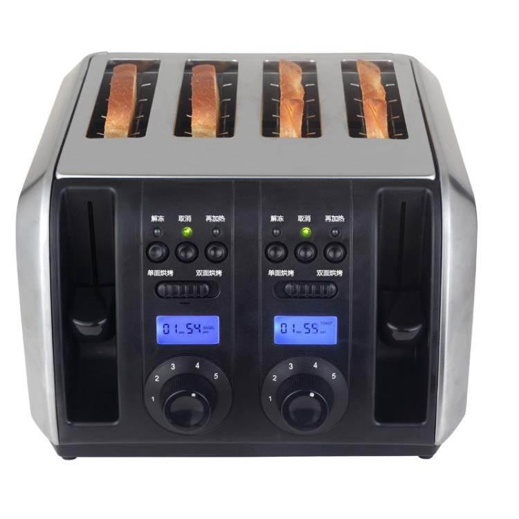 烤麵包機 WingHang B129不銹鋼多士爐烤面包片機4片裝家用吐司機四口早餐機 WJ