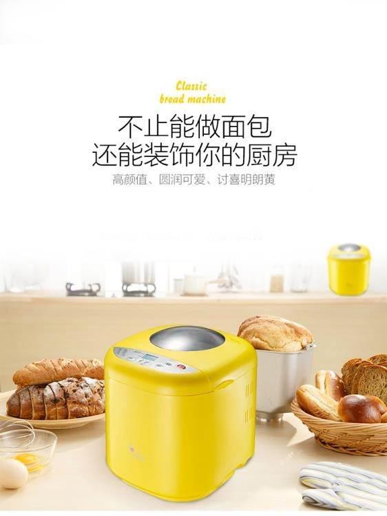 烤麵包機 面包機家用全自動和面揉面智慧多功能早餐饅頭烤吐司機MB500 WJ