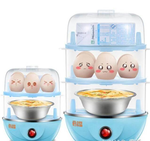 蒸蛋器雙層煮蛋機自動斷電小型迷你家用單層1人2蒸雞蛋羹神器