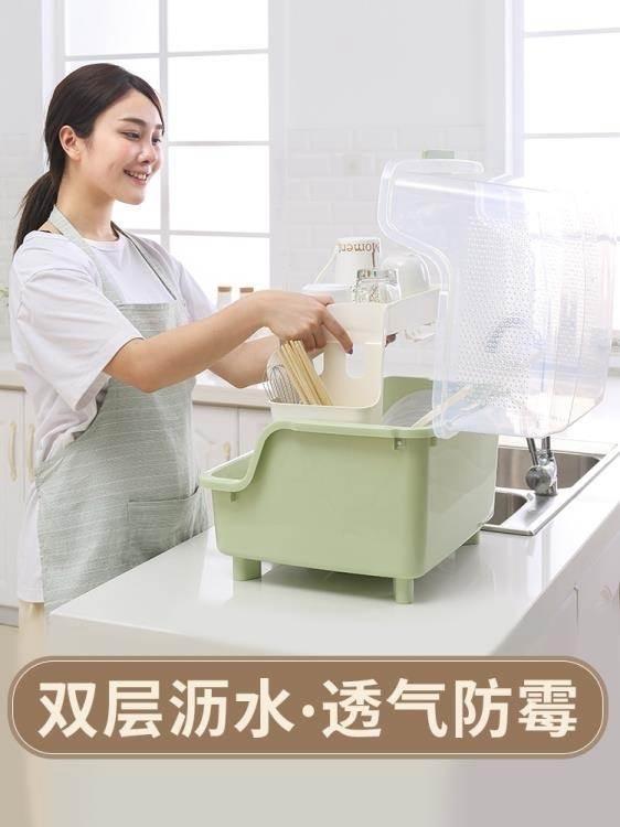 新品碗櫃碗櫃晾碗架瀝水架塑料放碗碟架帶蓋加厚碗盤餐具收納盒廚房置物架 WJ