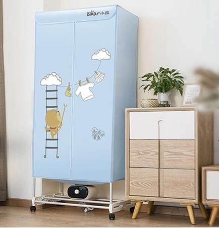 乾衣機 烘干機家用小型速干衣烘衣機烘干器嬰兒風干機寶寶衣服干衣機 WJ