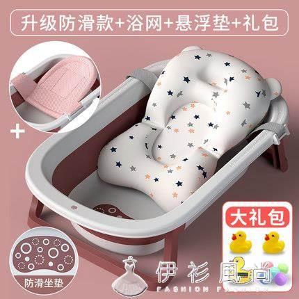 嬰兒洗澡盆寶寶浴盆可摺疊幼兒坐躺大號浴桶小孩家用新生兒童用品ATF