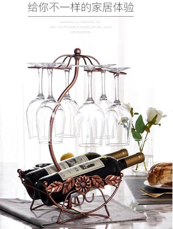 紅酒架歐式葡萄酒架子酒櫃酒瓶展示架懸倒掛高腳杯架裝飾擺件酒架ATF 伊尚風尚