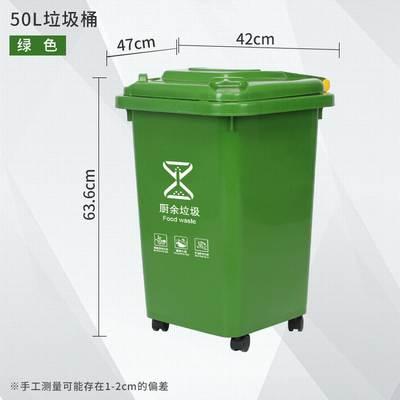 銳拓帶輪子大垃圾桶大號環衛商用戶外分類箱廚房帶蓋方形家用北京ATF