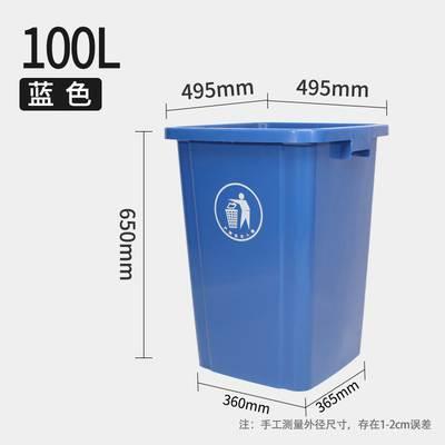無蓋長方形大垃圾桶大號家用廚房戶外分類商用垃圾箱窄學校幼兒園ATF