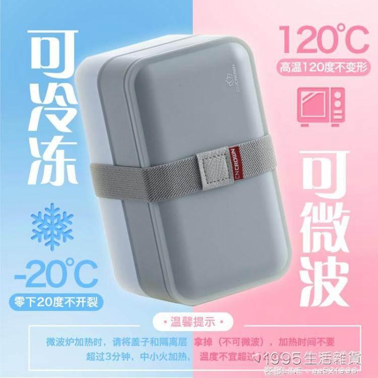 日式分格便當盒可微波爐科羅恩素彩上班學生加熱飯盒健身午餐盒
