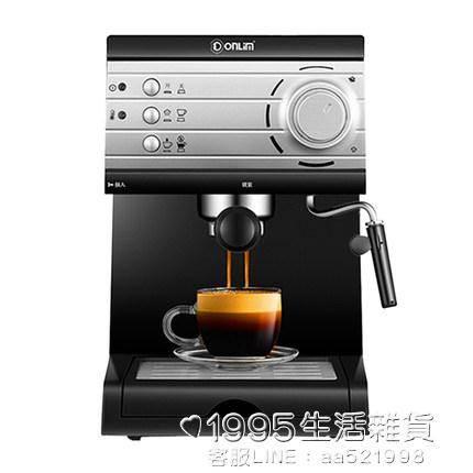 泡茶機 Donlim/東菱 DL-KF6001咖啡機家用小型意式半全自動蒸汽式打奶泡