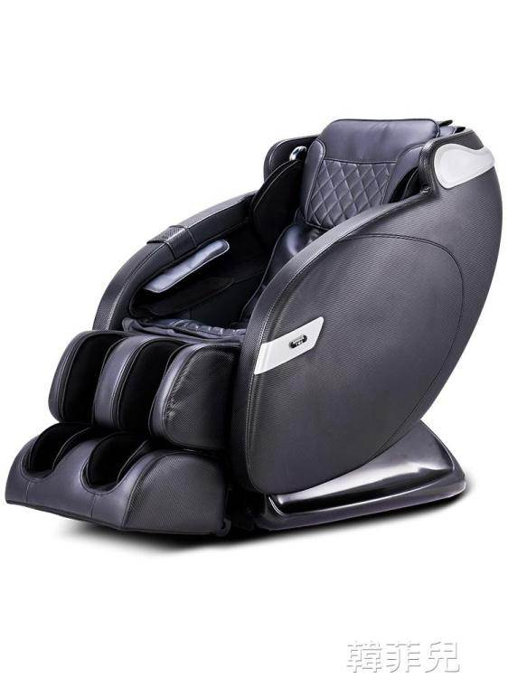 按摩椅 丁閣仕A5按摩椅家用全身新款小型太空豪華艙電動多功能老人太空椅 mks