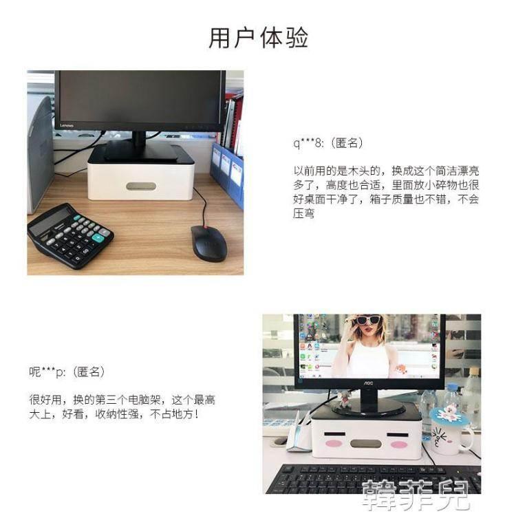 電腦支架 電腦顯示器增高架子辦公室桌面收納盒臺式屏幕置物墊高支架底座女