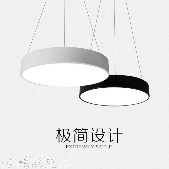 吊燈 辦公室吊燈led圓形吊線燈創意吧檯燈寫字樓書房餐廳現代吸頂燈具 mks