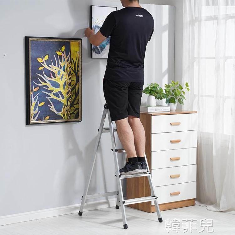 伸縮梯 梯子家用折疊四步梯鋁合金踏板梯加厚加粗多功能室內扶梯人字梯 mks