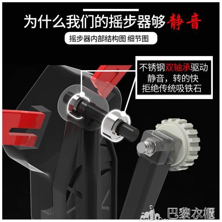 搖步器手機計步器搖擺器平安微信運動刷步神器自動走步搖步數
