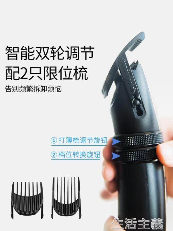 理髮器 飛科理發器電推剪頭發充電式電推子剃發神器自己剪電動剃頭刀家用