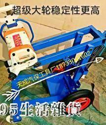 風炮架子/風炮支架 /大風炮專用/氣動風炮吊架