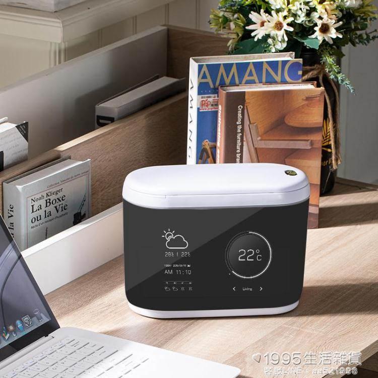 垃圾桶 自動桌面垃圾桶智慧感應小號迷你茶幾床頭桌上有蓋小型紙簍收納桶