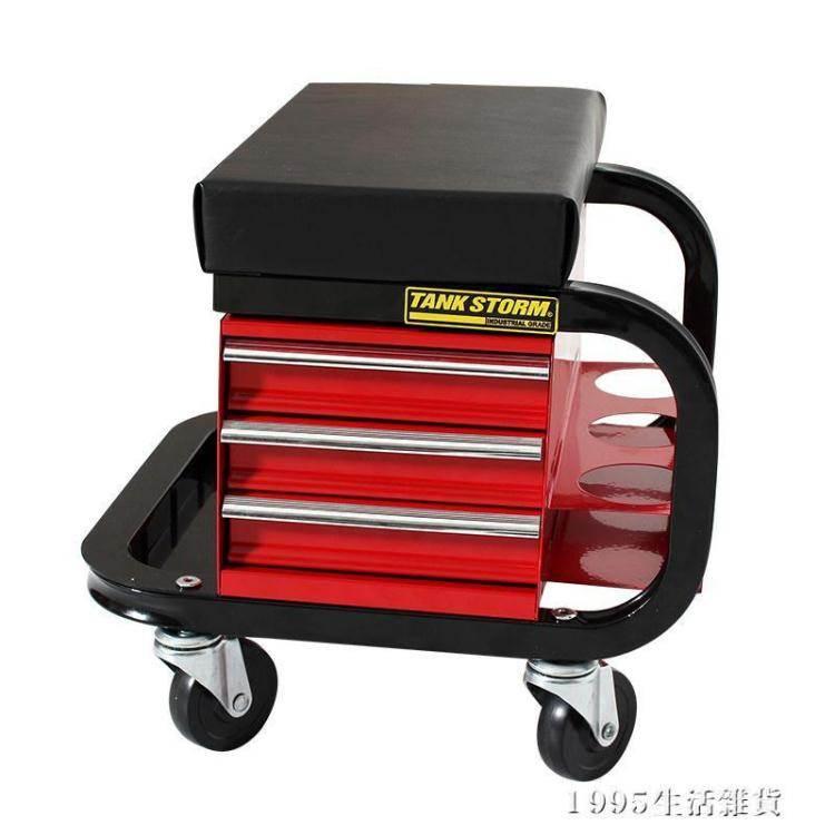 修車凳工作凳汽修汽車維修保養工具多功能修車躺板