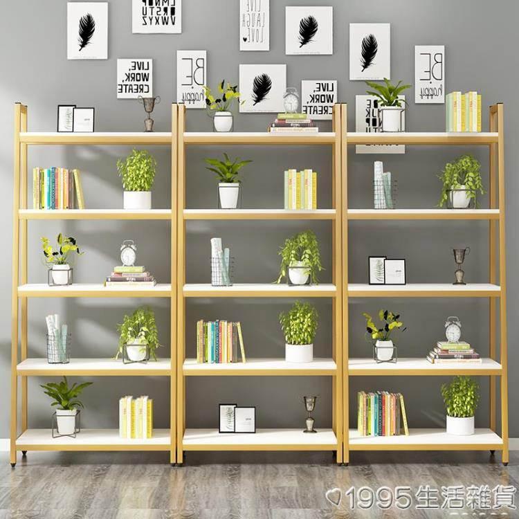 梯形書架落地簡約現代鋼木置物架多層鐵藝客廳書柜架子組合展示柜