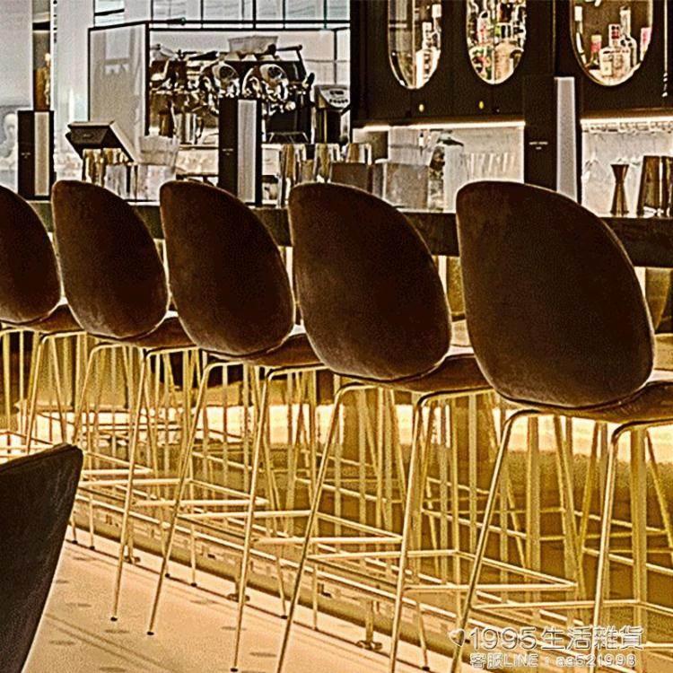 吧臺椅 吧臺椅現代簡約金色吧凳酒吧椅高腳椅高腳凳絨布家用吧椅休閒吧椅