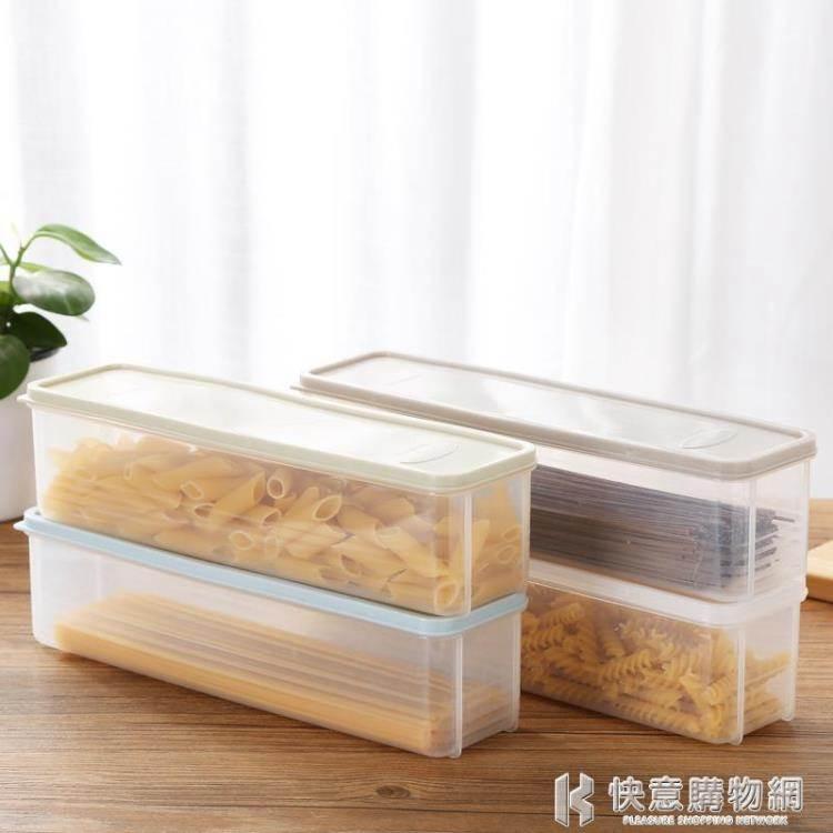長方形塑料透明廚房日式面條保鮮盒創意帶蓋冰箱食品收納盒儲物盒