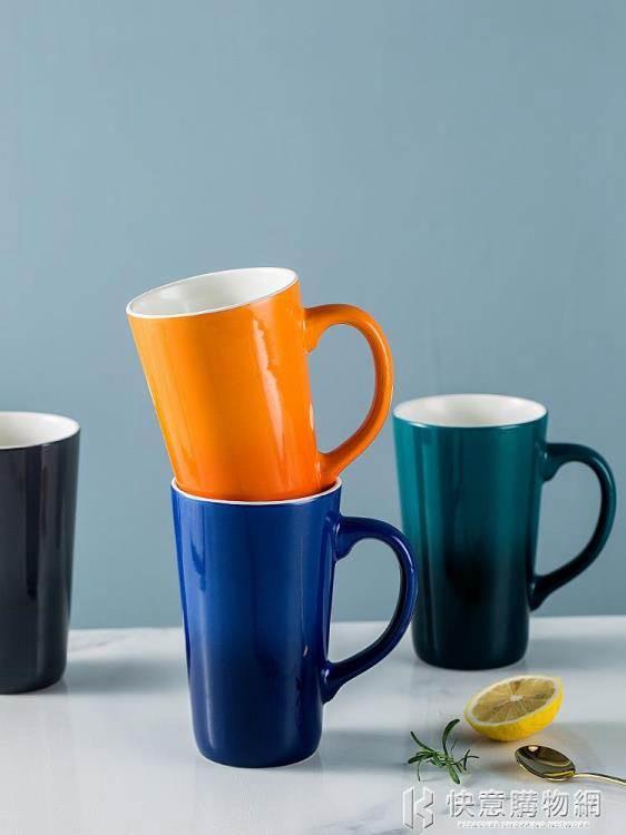 馬克杯帶蓋勺創意陶瓷杯子男女個性潮流茶杯咖啡杯大容量家用水杯