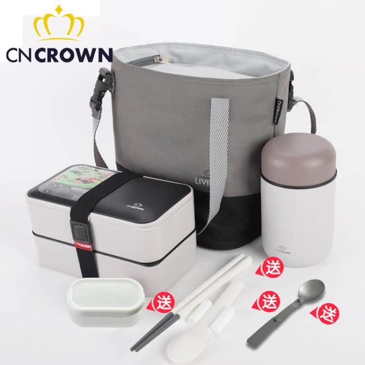 雙層日式飯盒可微波爐便當盒 學生午餐盒保溫套裝進口材質