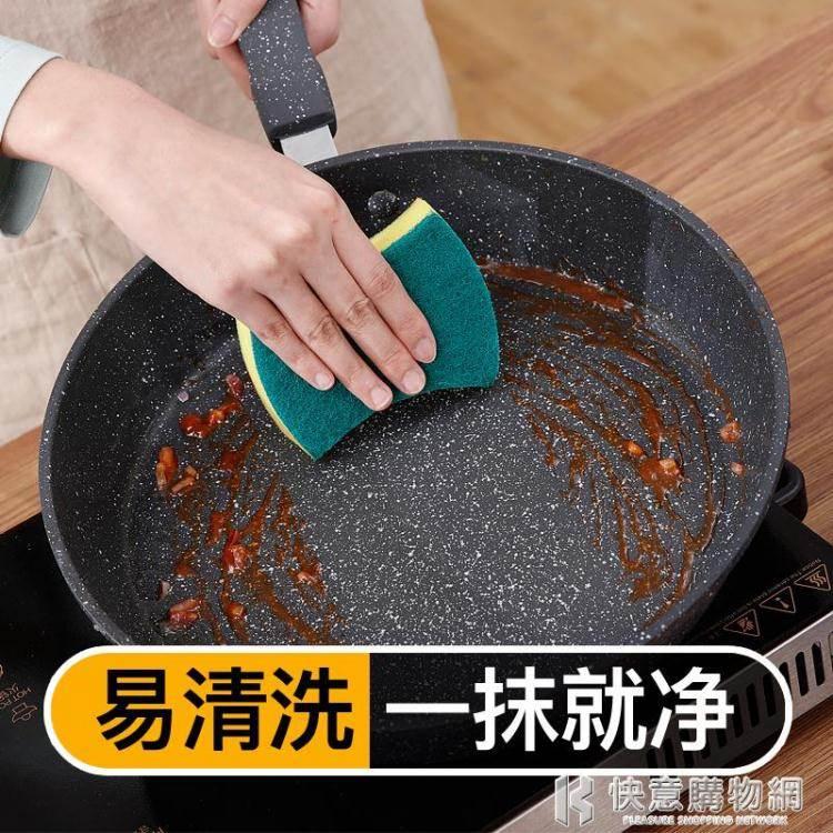 炊尚麥飯石平底鍋不黏鍋煎鍋牛排鍋煎餅鍋電磁爐燃氣適用鍋煎蛋鍋