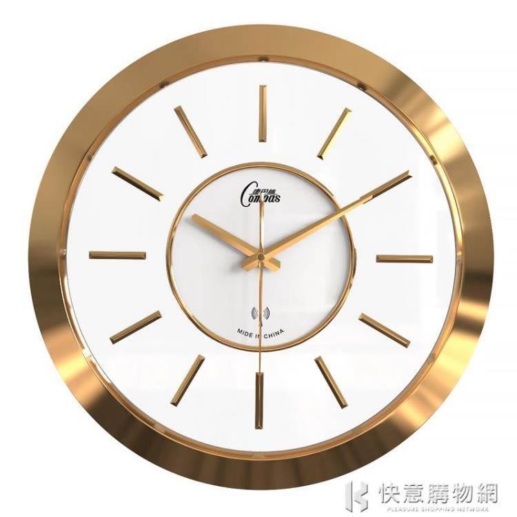 康巴絲鐘表掛鐘客廳時鐘創意大氣現代家用臥室石英鐘掛表電波鐘