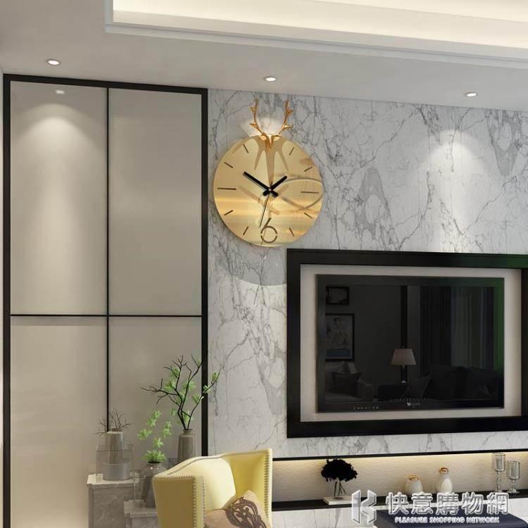 現代簡約鹿頭輕奢鐘表掛鐘客廳家用時尚時鐘創意藝術北歐式牆裝飾