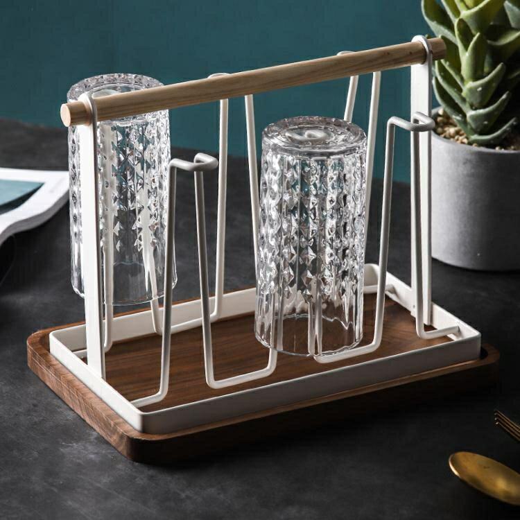 托盤玻璃水杯掛架 瀝水置物架杯架水杯架 創意家用收納杯子架倒掛